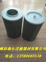 ZNGL02010401不銹鋼潤滑油濾芯