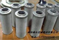 ZNGL01010201稀油站濾芯