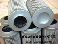 LY-75/25W-80汽輪機濾芯