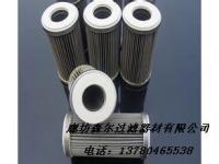 21FC5121-60X250/14不銹鋼油濾芯