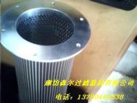 21FC5121-60X250/25 不銹鋼油濾芯