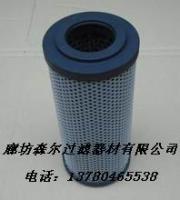 21FC5121-110X160/6不锈钢油滤芯