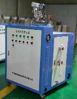 供应环保电加热蒸汽锅炉-立式电锅炉-制药蒸汽发生器