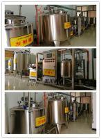 小型牛奶生产线