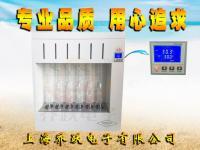 六聯脂肪測定儀|溶劑可自動回收