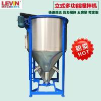 奶茶粉,麦片搅拌机混合机304食品级不锈钢材料