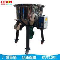 立式混合机厂家现货供应不锈钢干粉腻子粉高速混料机1.5KW电机