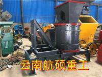 昭通有機肥專用粉碎機 新型化肥破碎機