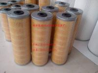 大量批發-火花機濾芯150X350/450