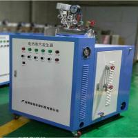 山東蒸汽發生器生產 環保蒸汽發生器電加熱蒸汽鍋爐