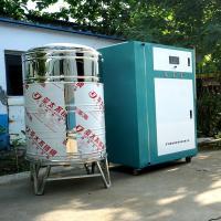 制藥用純水機水處理設備