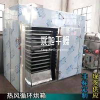 海鲜热风循环烘箱 自动排湿干燥机 热风循环牛肉粒烘干机