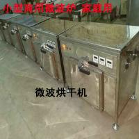 氧化锆干燥设备 产品图片