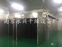 海參海蝦烘干機