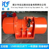 MVE200/3振动电机 电流0.16A
