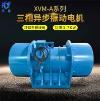 XV-50-6振動電機 新鄉宏達振動電機