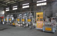 鲜奶加工设备 小型巴氏奶生产线