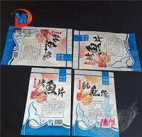 烤鱼包装袋A休宁烤鱼包装袋A烤鱼包装袋厂家