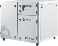 多机组静音无油空压机QWJ-1600
