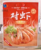 烤鸭包装袋A青秀烤鱼包装袋A烤鸭包装袋直营厂家