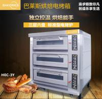 BBAKERIES巴萊斯烘焙設備烤箱烤爐廠,直銷定制