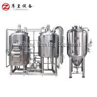 国内发酵系统、精酿啤酒设备系统