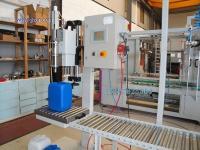 真石漆灌裝設備,油性可燃劑,油墨液體灌裝機