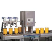 真石漆灌裝設備,涂料,稀釋劑液體灌裝機