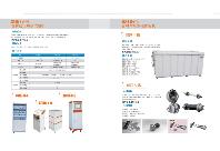 XGNB-N系列管材耐压试验机