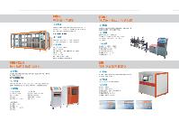 XGNB-FZ系统  适用性综合性能试验机
