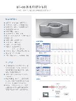 BT-90纳米粒度分布仪