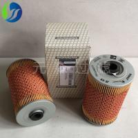 MTU發電機組4220920005柴油濾芯