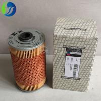 供應MTU發電機組柴油濾芯4220920005