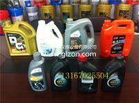 乳膠漆稱重灌裝設備,油漆涂料液體灌裝機