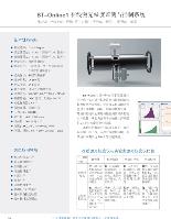 BT-Online1在线激光粒度监测与控制系统