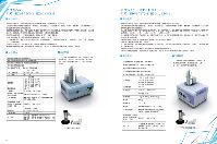 微机差热仪HCR-1/HCR-2/HCR-3/HCR-4
