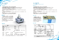 差示扫描量热仪HSC-1