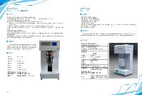 大剂量热天平HWD-50/HWD-500