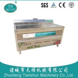 TSXQ-12消毒清洗