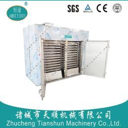 TSGH-96烘干机