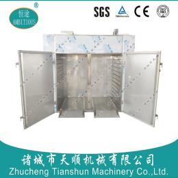 TSGH-144烘干机