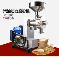 汽油发动磨粉机/可移动式五谷杂粮磨粉机