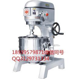许昌立式搅拌机生产厂家