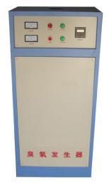 食品廠水處理臭氧發生器-北京臭氧機廠家