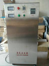 凈化臭氧發生器-連云港食品廠臭氧機價格