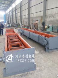粉煤灰刮板输送机-生产厂家-价格优惠-直销供应
