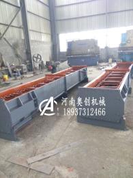 方解石刮板输送机-生产厂家-直销供应-价格优惠
