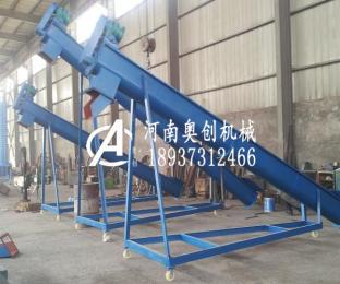 煤灰渣螺旋绞龙输送机-生产厂家-价格优惠-直销供应