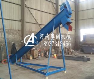 氢氧化钙无轴螺旋输送机-生产厂家-直销供应-价格优惠