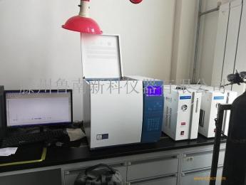 甲烷總烴非甲烷分析儀,VOC在線分析儀,總烴在線分析色譜儀